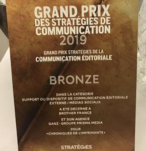 GANZ et Brother France remportent le Prix bronze de la communication éditoriale par Stratégies