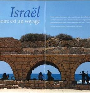 Office de tourisme isra l avec national geographic france prisma media solutions - Office du tourisme israel ...